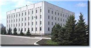 Дом правительства Сватово