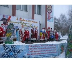 проведено парад Дідів Морозів