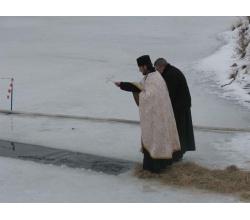 відзначили Хрещення Христове — одне з найбільших церковних свят