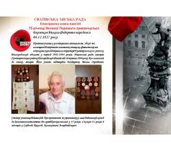 Борзенков Микола Федорович