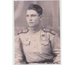Томак Василий Михайлович
