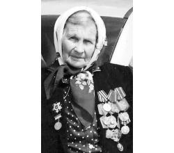 Кармазіна Пелагея Андріївна