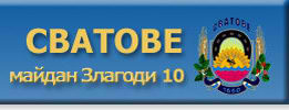 Головне управління ДПС у Луганській області