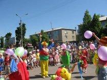 Свято «День захисту дітей» у міськраді. Сватівська Міська Рада