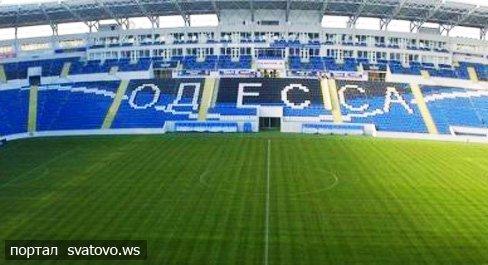 Один изматчей сборной государства Украины вотборе ЧМ-2018 пройдет вОдессе