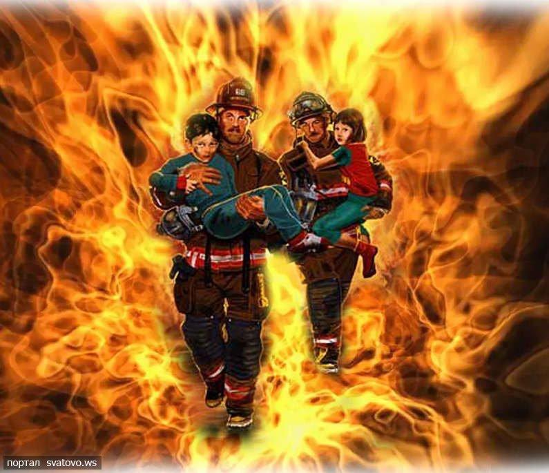 Картинки по запросу вітання до дня пожежної охорони