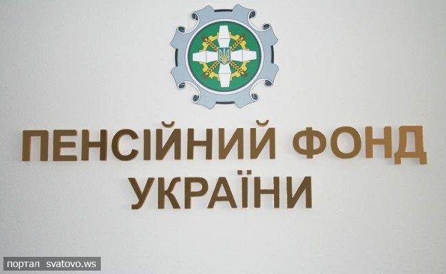 Пенсії вУкраїні: стало відомо про важливий нюанс щодо виплат у січні