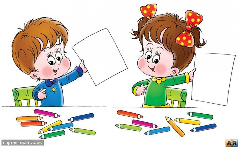 Рисуют мальчики рисуют девочки