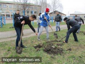 Всеукраїнська акція «Посади дерево миру». Новини відділу освіти Сватове