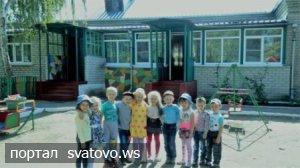 Дитячий садок «Сонечко» радісно зустрічає діток. Новини відділу освіти Сватове