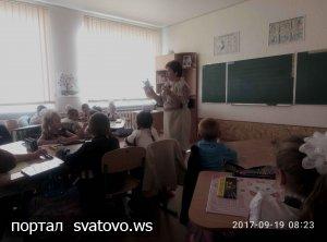 Перші кроки на шляху реалізації Концепції Нової української школи. Новини відділу освіти Сватове