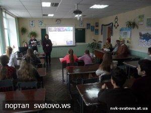 Сватівська районна філія ЛОМАНУМ. Новини відділу освіти Сватове