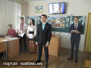 Сини України живуть в наших серцях. Новини відділу освіти Сватове