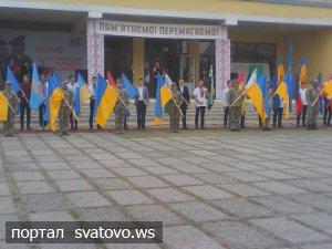 На Сватівщині відзначили День памяті та примирення.