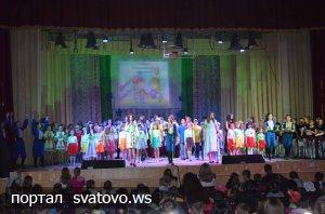 1 червня – День Захисту дітей. Новини відділу освіти Сватове