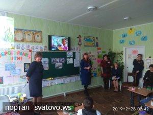 Реформи в дії: Нова українська школа у Сватівському районі.