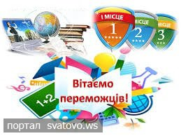 9 листопада розпочато ІІ етап Всеукраїнських учнівських олімпіад.