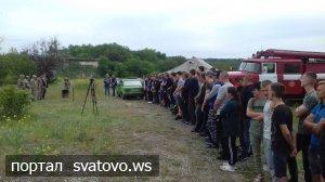 Проведено навчальні стрільби з автомата Калашникова. Новини відділу освіти Сватове