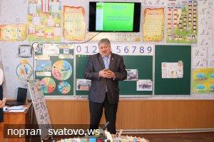 Реформа в дії: нова українська школа в Сватівському районі. Новини відділу освіти Сватове