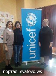 Долучились до проекту UNICEF.