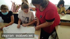 Як учні Сватівщини допомагають своїм одноліткам. Новини відділу освіти Сватове