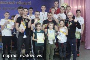 Підсумки Чемпіонату Луганської області з армспорту.