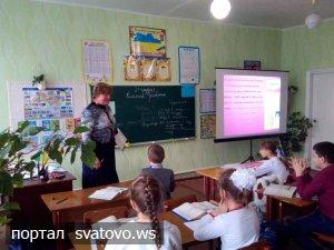 Декада педагогічної майстерності. Новини Райгородської школи