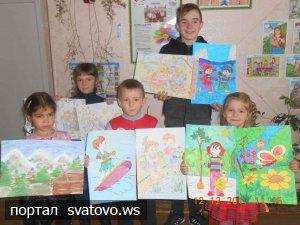 Про що мріють діти. Новини Райгородської школи