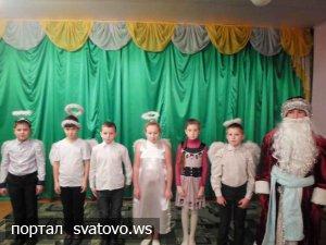 До малят завітав Миколай. Новини Райгородської школи