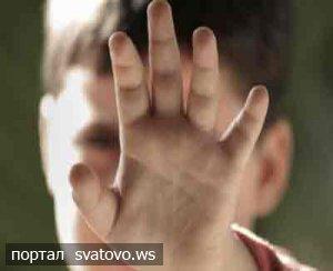 Серйозними соціальними проблемами підліткового оточення в останні роки стає психологічне насильство.