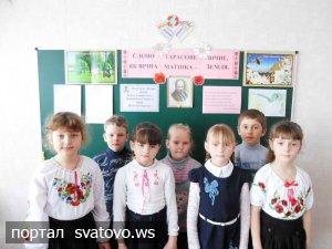Проведені цикли тематичних уроків «Шевченкове слово в віках не старіє».