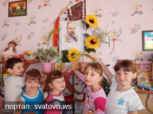Шевченкове слово в дитсадочку лунає.
