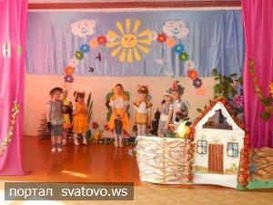 Маленькі театрали КДНЗ «Світлячок». Новини Райгородської Сільскої Ради