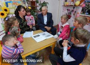 Цікава зустріч. Новини Райгородської Сільскої Ради