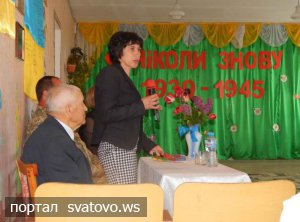День пам'яті та примирення. Новини Райгородської Сільскої Ради