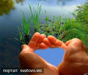 Екологічна акціїя «Міжнародний день чистих берегів».