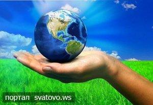 Всеукраїнська акція «За чисте довкілля».