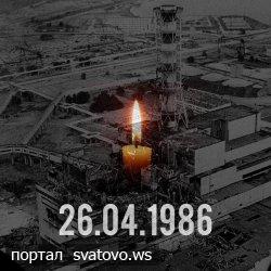Проведена тематична лінійка «Чорнобильська катастрофа».