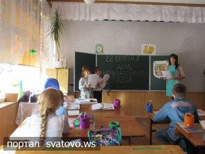 День Партизанської Слави. Новини Мілуватської школи