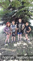 В пришкільного таборі «Сонечко» відбулися заходи, присвячені Дню туризму. Новини Мілуватської школи