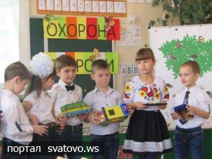 «Реформи в дії: Нова українська школа в Сватівському районі».