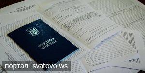 На Луганщині легалізовано працю понад 6 тис. громадян.