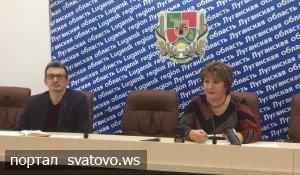 На Луганщині легалізовано працю майже 3 тис. громадян.