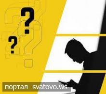 Заявник чи Викривач. Новини ГУ ДПС у Луганській області