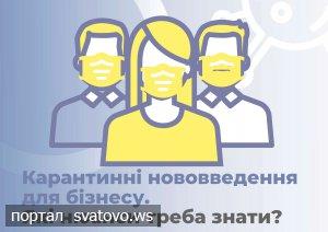 Під час карантину платники звільняються від нарахування, обчислення та сплати ЄСВ.