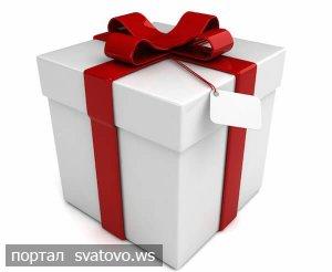 Правила та обмеження щодо отримання подарунків державними службовцями.