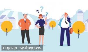 Правила етичної поведінки в органах Державної податкової служби України.
