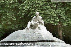 Сватово отримає від волонтерів з Захіної України пам'ятник Кобзареві.