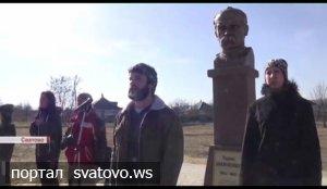 В Сватове відзначили День Народження Тараса Григоровича Шевченка. Новини Сватове - Бліц-інфо