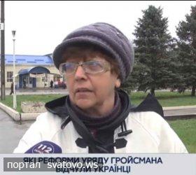 Які реформи уряду Гройсмана відчули українці? Думки жителів Сватове. Новини Сватове - Бліц-інфо